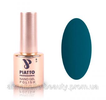 Гель-лак №006 (амарантово-пурпурный) PIATTO 9 мл