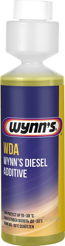 Дизельный антигель WDA Wynn's Diesel Additive концентрат для дизельного топлива 250мл