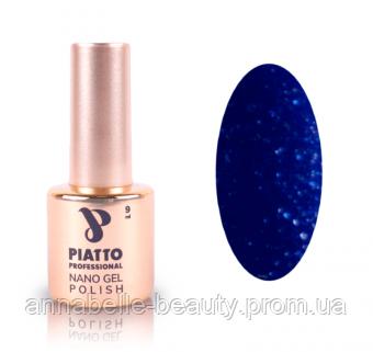 Гель-лак №008 (перламутрово-фиолетовый) PIATTO 9 мл