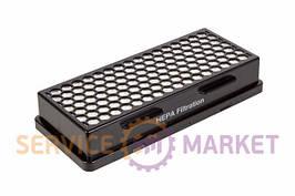 Фильтр выходной HEPA13 для пылесоса Samsung VC-F300G DJ97-01940B
