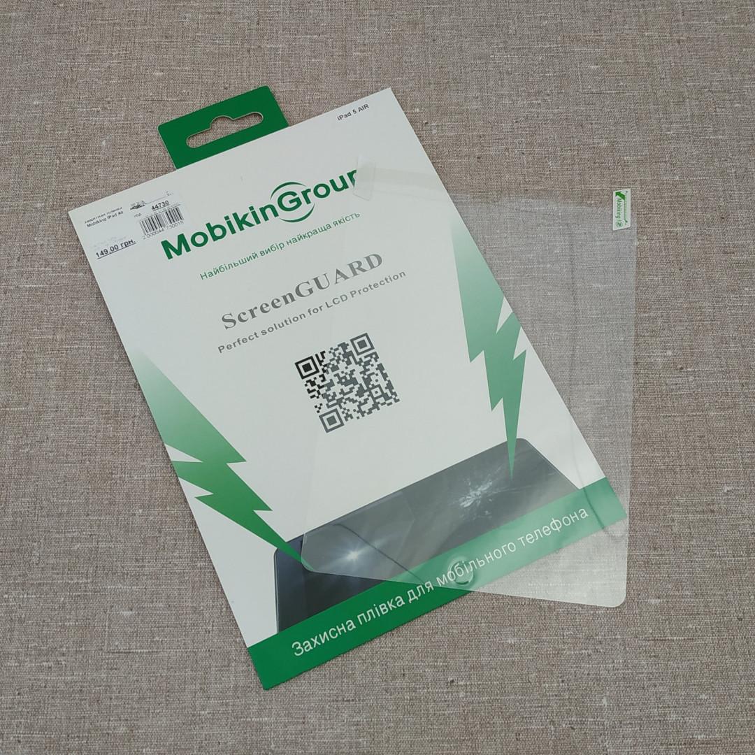 Защитная пленка Mobiking iPad Air