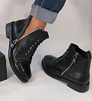 Комфортные женские ботинки Chanel натуральная кожа (реплика), фото 1