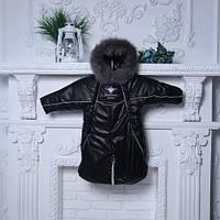 Зимний комбинезон-трансформер с меховым капюшоном Снежинка до 86 см