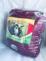 Одеяло овечья шерсть (двуспальное Евро 200х220см)