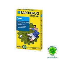 Газонна трава Barenbrug Спортивна 1кг