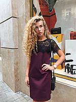 Элегантное нежное платье свободного кроя в расцветках, фото 1