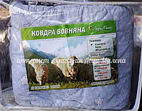 Зимнее одеяло овчина евро размер от украинского производителя, фото 1