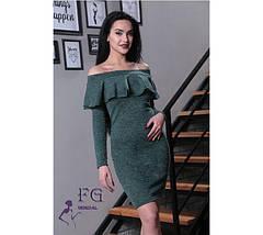Коктейльное платье миди облегающее с длинным рукавом открытые плечи волан бордовое, фото 3