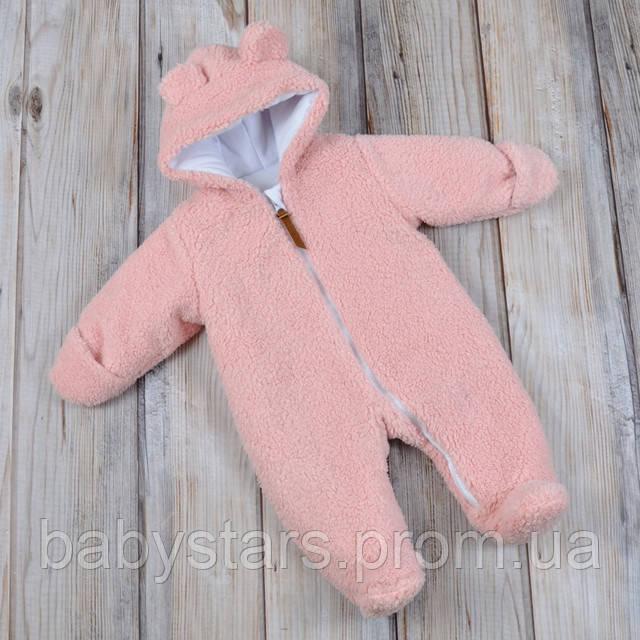 Меховой комбинезон,розовый