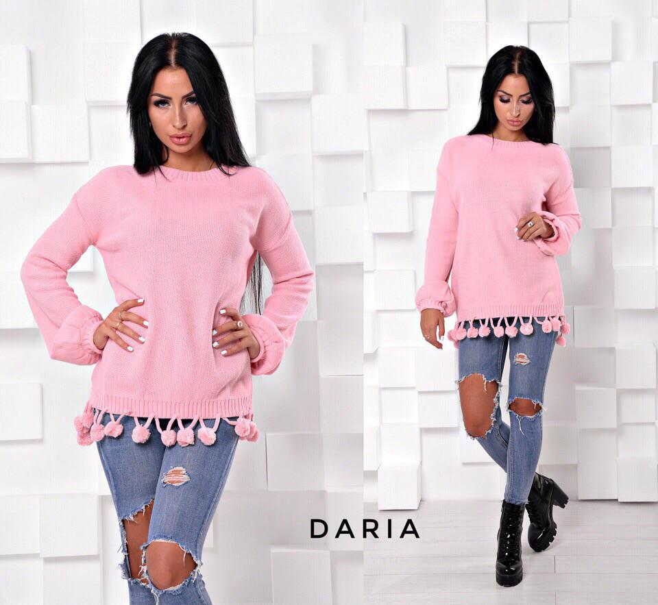 Оригинальный пудровый свитер с балабончиками Daria