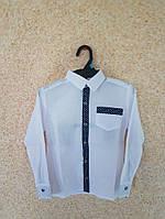Школьная рубашка с длинным рукавом с контрастными вставками