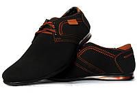 Мужские туфли современные отличного качетсва (БМ-01ачр)