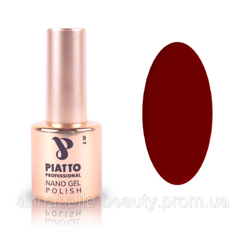Гель-лак №048 (марсала) PIATTO 9 мл