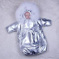 Демисезонный комбинезон-мешок с меховым капюшоном Космонавт exclusive до 70 см