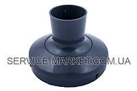 Редуктор для чаши измельчителя 450ml блендера Moulinex Hapto MS-069565A
