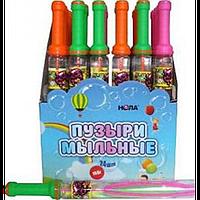 Мыльные пузыри Нола арт. 201-100