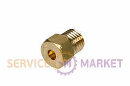 Форсунка (инжектор) горелки (малой) для газовой плиты Indesit C00092519