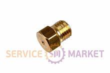Форсунка (инжектор) малой горелки для газовой плиты Gorenje 609253
