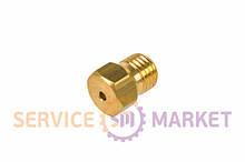 Форсунка (инжектор) горелки для варочной поверхности Gorenje 609635