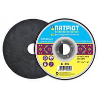 Диск відрізний по металу, 115х1,0х22 Патріот 17-100 | круг отрезной, для металла, коло