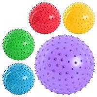 Мяч массажный MS 0023 8 дюймов, 5 цветов, 90г