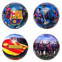 Мяч футбольный EV 3161 (30шт) ПВХ, 2 вида (Барселона), размер 5