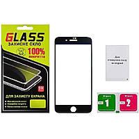 Защитное стекло для APPLE iPhone 7 Plus/8 Plus Full Glue (0.25 мм, 2.5D, чёрное) Люкс