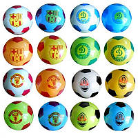 "Мяч детский-9"" MS 0244 (120шт) 4 вида (команды)"
