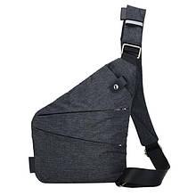 Мужская сумка мессенджер Body cross через плече Кросс боди отличного качества акция!