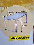 Стол + 4 стула,  раскладной для пикника, 120х60см, фото 4