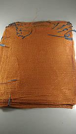 Мешок  овощная сетка (р40х60) 20кг оранжевая (100 шт)