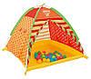 Палатка детская+40 разноцветных шариков Pavillo Kids 68080
