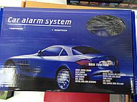 Автомобильная сигнализация Car Alarm Sistem T016