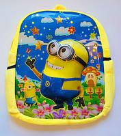 Детский 3D рюкзак Миньон, 30см