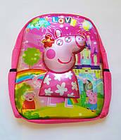 Детский Рюкзак Свинка Пепа 3D, 30см