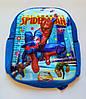 Детский Рюкзак Спайдер Мен (Spider Man), 30см
