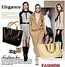 Женская сумка Elegance, 7 цветов