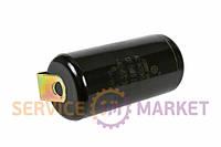 Пусковой конденсатор для холодильника 130-156uF, 220V