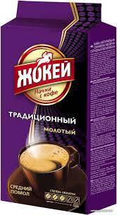 Кофе ''Жокей'' Традиционный 225г, фото 2