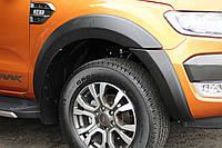 Расширители колесных арок   Ford Ranger 2015+