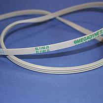 Ремень 1192 J3 Megadyne для стиральной машины Bosch, Whirlpool, фото 2