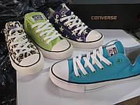 Конверсы женские Converse (36-41) - купить оптом на 7км в одессе