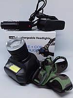 Налобный фонарь Bailong BL-6919B XPE аккумуляторный
