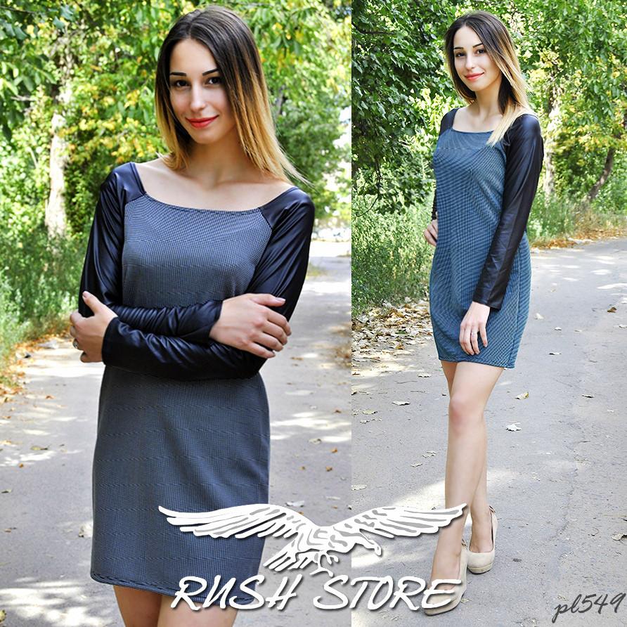 ef9f5c626c1 Стильное платье с рукавами из эко - кожи - RUSH.OPT Женская одежда