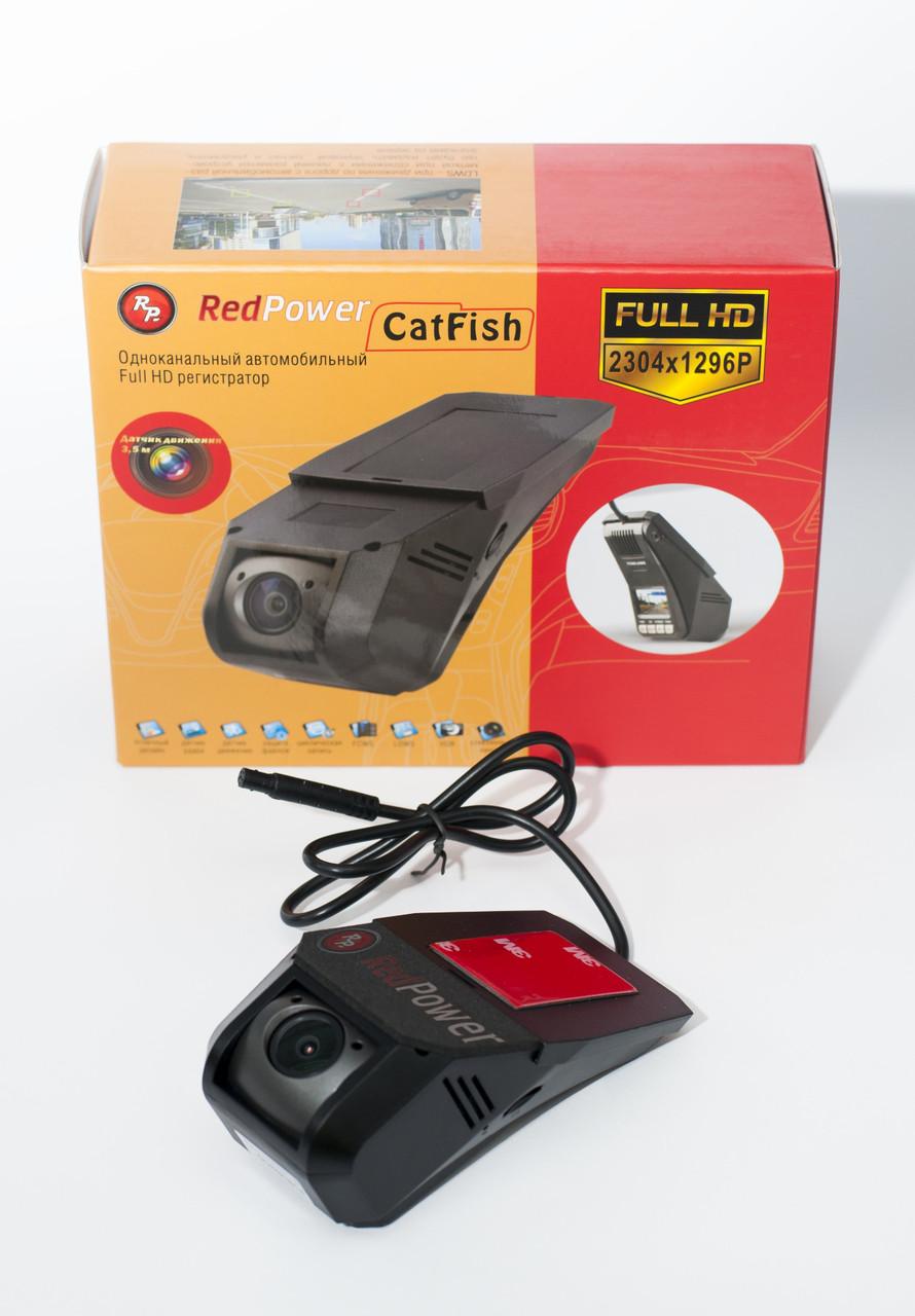 Автомобильный видеорегистратор универсальный, скрытой установки RedPower CatFish