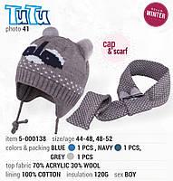 Шапка и шарф для мальчика TuTu 41 арт. 5-000138(44-48,48-52), фото 1
