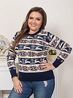 Новогодний свитер женский с оленями р. 46-52