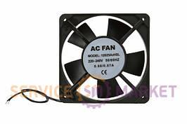 Вентилятор для холодильника 12025A2HSL