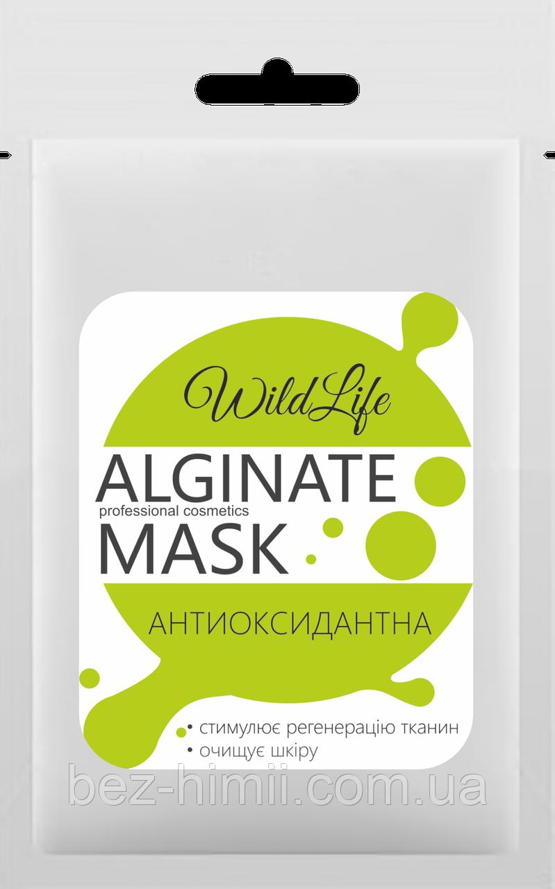 """Альгинатная маска """"Антиоксидантная"""". Антикуперозная."""