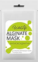 "Альгінатна маска ""Антиоксидантна"". Антикуперозна."